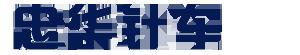 忠华针车有限公司 logo